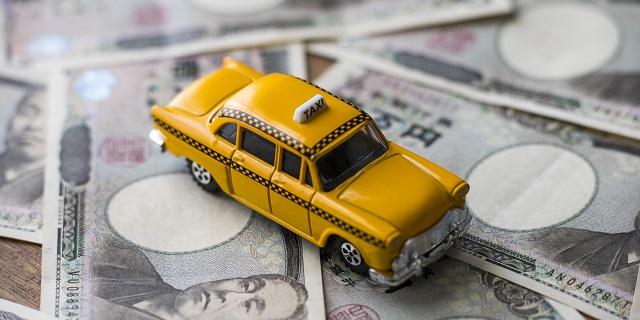 ■タクシー業界の給与形態についてもっと詳しく教えてほしい【第一回】